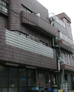 有限会社斎藤鍍金工場 企業理念